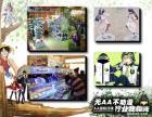 蚌埠市小投资动漫店生意投资小的赚钱项目