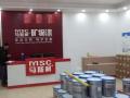 河南矿物漆品牌-贴心服务-款式新颖