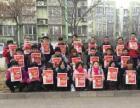 北京大學生兼職派遣公司400人活動執行團隊隨叫隨到