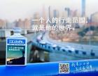 上海青浦重固学车 2个月拿证 车接车送