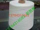 仿大化涤纶纱本白色,高强型5-60S