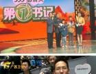 桂林无界传媒,宣传片、广告片、动画片等摄制