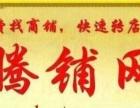 长兴县海洋城化妆品店诚心低价转让