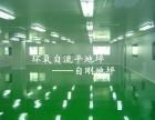 全上海环氧地坪 耐磨地坪 水泥自流平 密封固化剂