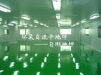 上海环氧自流平施工,厂房环氧自流平价格