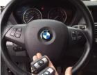 沙田汽车遥控钥匙,操作简单,价格实惠