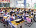 深圳市全寄宿全托富源学校2018年招生公告