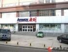 桂林灌阳县安利店铺在哪里灌阳县安利店铺详细地址