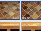 家庭保洁、开荒保洁、外墙清洗、油烟机清洗、美缝瓷缝