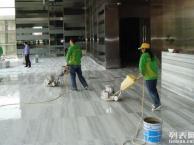 城阳保洁公司/城阳石材结晶/城阳石材养护翻新/最好的保洁公司