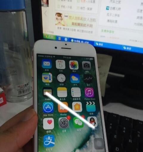 iPhone6s国行32G