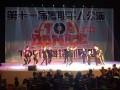TOP街舞培训基地-西南街舞第一品牌