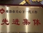 沙金奖牌定做 西安钛金牌 授权牌定做 西安广告奖牌