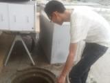 大亚湾管道疏通疏通厕所