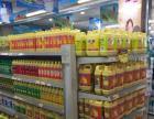 榄菊系列产品加盟 日用品 投资金额 5-10万元