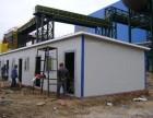 海淀区彩钢房制作大兴区彩钢房搭建房山区彩钢房设计及安装