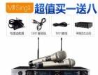 最新咪唱K6电视无线话筒k歌唱歌套装/简单易操作