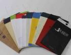 文件袋定制定做A4资料袋档案袋订制免费排版设计LOGO