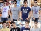 夏季服装男式库存韩版T恤低价批发纯棉韩版男装T恤厂家直销