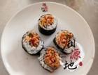 湖南寿司培训,哪里有教寿司技术的地方