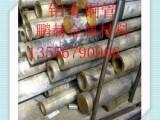 QAl7铝青铜管 铝青铜板 铝青铜棒 规格齐全 厂家直销