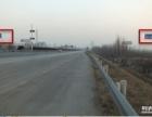 京珠高速安阳下站口
