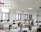 武汉网络营销培训零基础班