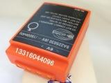 供应德国HBC原装进口电池BA 可全国货到付款