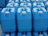 青岛碳氢清洗剂厂家,碳氢清洗剂