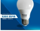 广州百立生供应家装建材LED照明灯具门锁五金