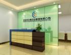 深圳公司注册,香港公司注册,处理工商税务非正常