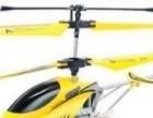 玩具直升飞机出售