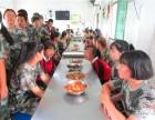 北京行为矫正学校的心理辅导