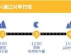 桂林漓江阳朔精华一日游纯玩定制小团