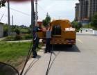 罗源县清淤维护管道检测管道封堵气囊