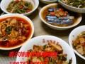 浏阳蒸菜怎么做?哪里有特色浏阳蒸菜培训?