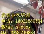 广州舌尖小吃技术【煲仔饭】加盟木桶饭技术包教会