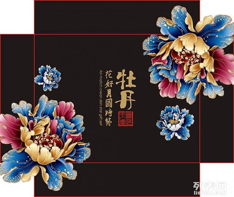 佛山中秋月饼包装盒 手提袋,宣传单 折页专业设计印刷
