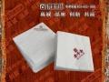定制广告纸巾盒抽纸巾抽纸盒定做 盒抽餐巾纸盒