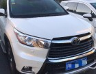 上海租丰田汉兰达SUV提供自驾租车商务活动租车企业租车