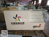 专业定做烤漆彩票柜台刮刮乐玻璃展示柜中国福利体育彩票销售柜台