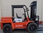 合力 H2000系列1-7吨 叉车         (个人叉车转