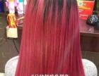 伽思珂活力润发 护发 一分钟给你不一样的色彩