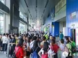 2020第11届广州营养食品展广州保健养生展广州大健康产业展