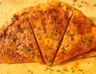 土家酱香饼加盟费用,学习酱香饼做法