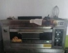 烤箱,搅拌机,磨粉机操作台