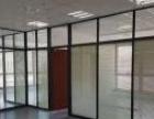 玻璃隔断 设计按装 诚信经营 物美价廉
