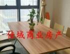 jue佳吾悦广场湖塘精装带隔断写字楼 全套家具