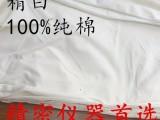 桥鼎擦机布白色花色全棉吸水吸油不掉毛工业抹布白揩布