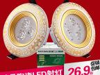 陶瓷欧式led射灯3W5w12w瓦天花灯客厅过道灯筒灯服装店led吊顶灯